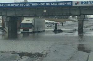 utokam.ru