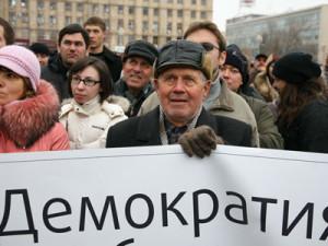 chelyabinsk.fm
