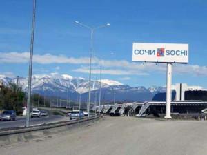 www.sochiol.ru