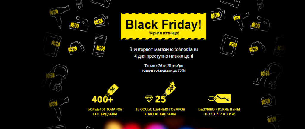 Everything You Need To Know About Black Friday In Australia