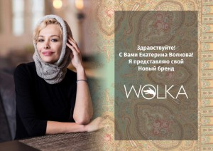 Aktrisa-Iekatierina-Volkova-prosnulas-millionierom_2