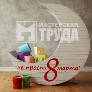 Podarochnuiu-korobku-zhdiot-viesiennii-azhiotazh_3